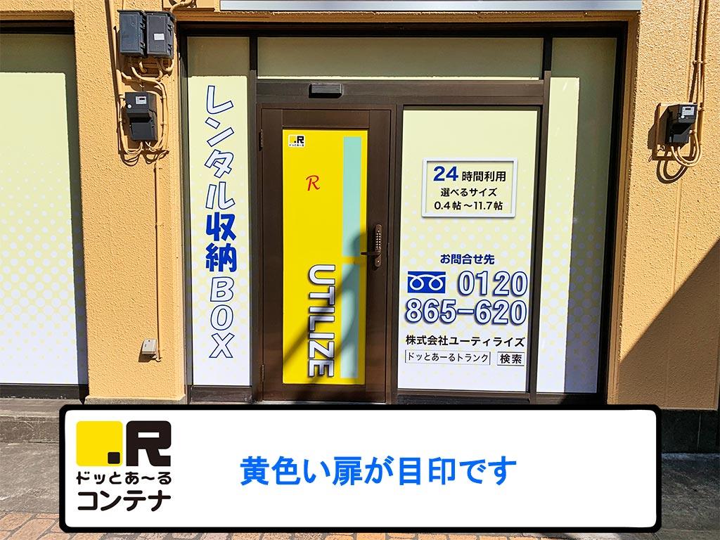 千葉県庁前外観7