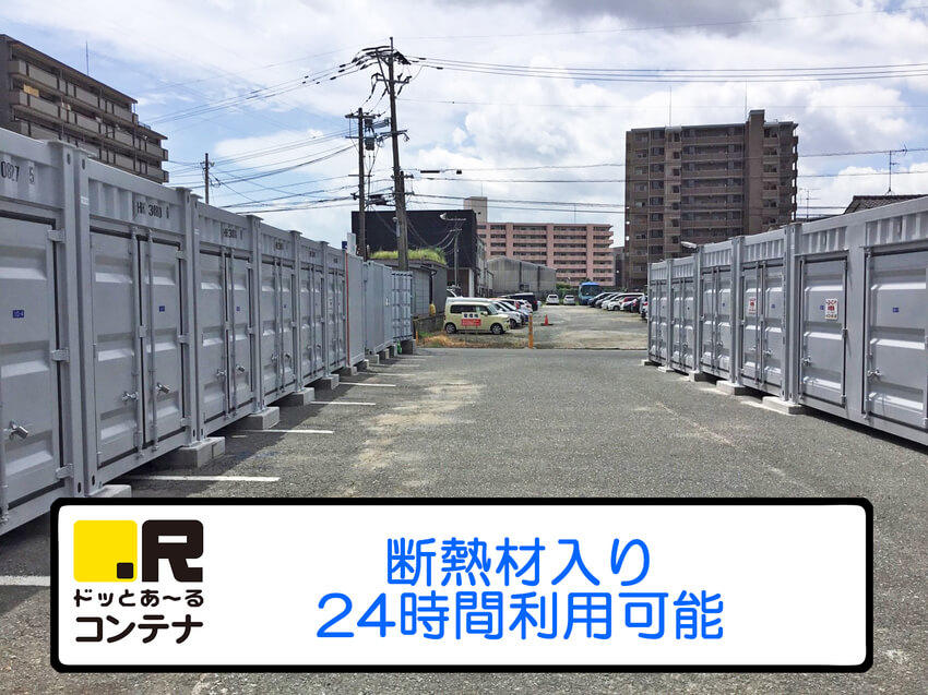 原田3丁目外観4