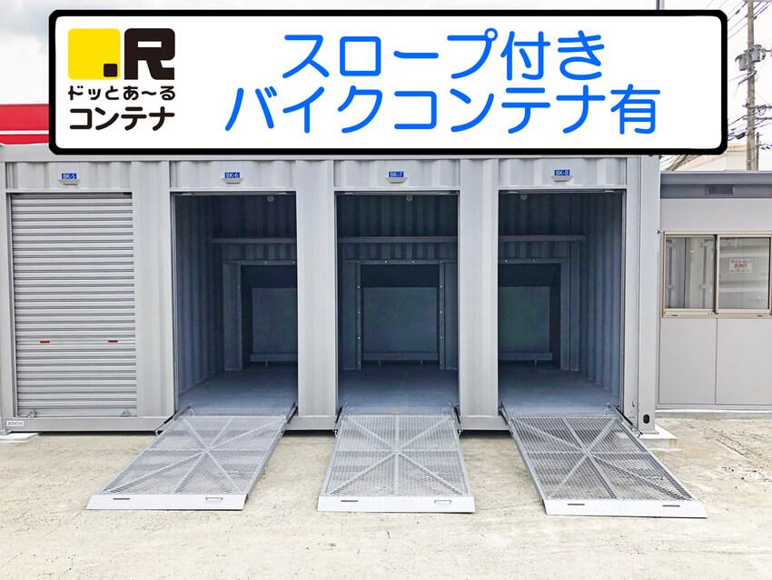 原田3丁目外観7
