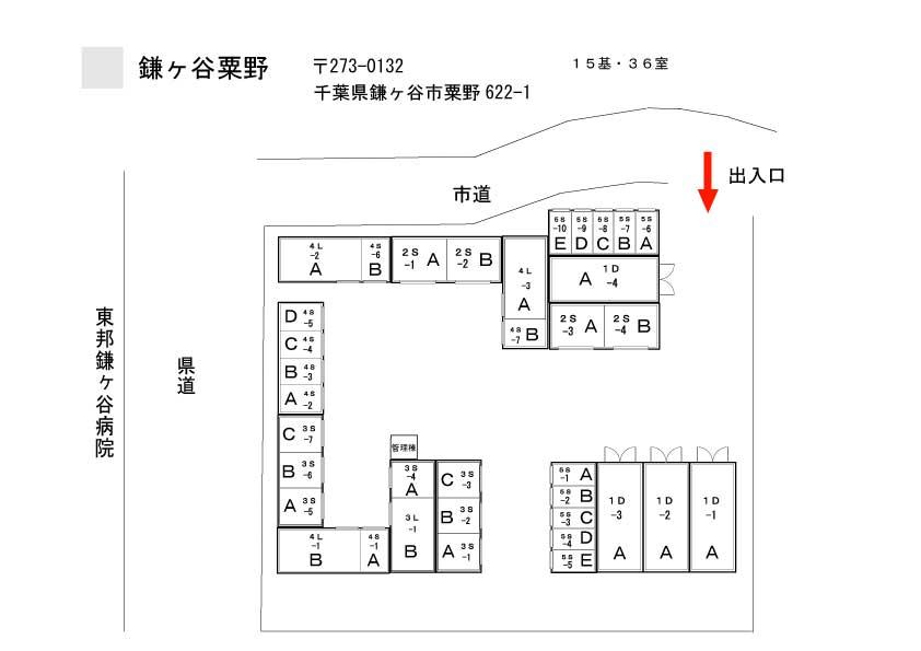 鎌ケ谷粟野外観11